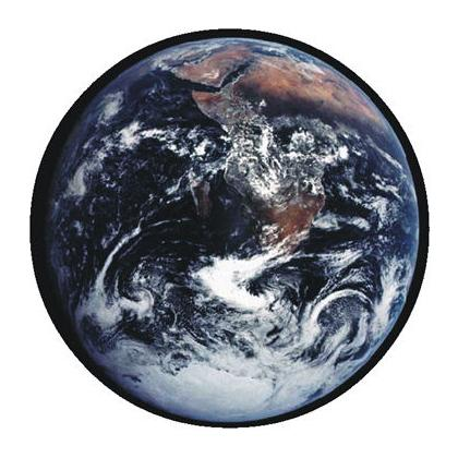 OUR PLANET EARTH Image