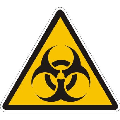 BIOHAZARD WARNING T-SHIRT Image