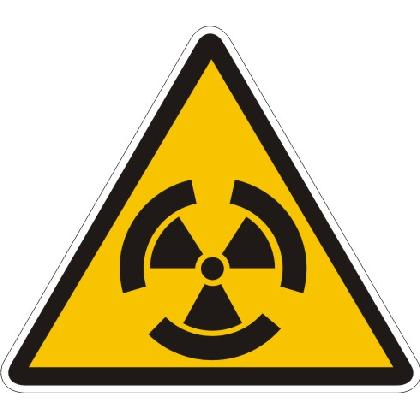 RADIATION WARNING T-SHIRT Image