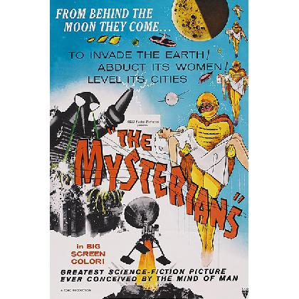 THE MYSTERIANS T-SHIRT Image
