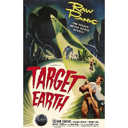 TARGET EARTH T-SHIRT Image