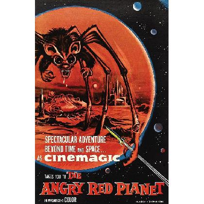 THE ANGRY RED PLANET T-SHIRT Image